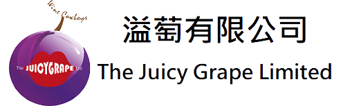The Juicy Grape
